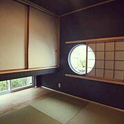 モダン/和室/ネイビーの壁紙/丸窓/ふすま/Overview…などのインテリア実例