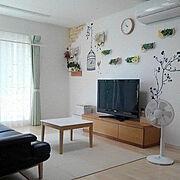 山善扇風機モニター/山善/ニトリ/Lounge…などのインテリア実例