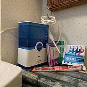 歯は大事!/Panasonic/口腔洗浄機/ドルツ/セリア/リメイクシート…などのインテリア実例