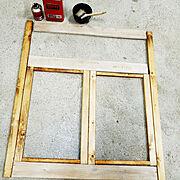 1×1材/1×2材/窓風/絶賛隊員募集中♡/どーにかし隊/DIY…などのインテリア実例