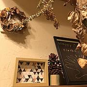 ダイソーのペーパーシート/保育園の時作ったクリスマスツリー/イベント参加中/RCの出会いに感謝♡…などのインテリア実例