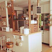 カフェ風キッチンに憧れて/キッチンカウンター/ディアウォール/salut!/セリア…などのインテリア実例