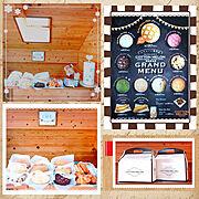 My Shelf/おうちカフェ❁︎/天窓とバルコニーがある部屋♪/いいね!ありがとうございます◡̈♥︎…などのインテリア実例