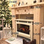 デミジョンボトル/暖炉型ファンヒーター/マントルピースをDIY/マントルピース/クリスマス…などのインテリア実例