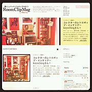 RoomClip mag/Overview…などのインテリア実例