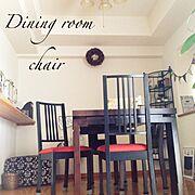 mlnneで販売してます‼︎/ダイニングの椅子/IKEA/タグ省略ですm(_ _)m/Overview…などのインテリア実例