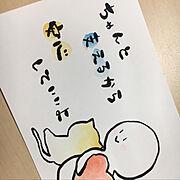 手作りポストカード*のインテリア実例写真