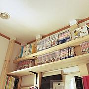 漫画、、、/雑誌もたくさんあり/本棚/書斎/2×4材/ディアウォール DIY…などのインテリア実例