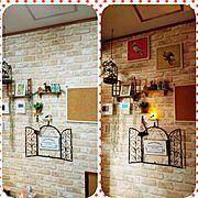 3Coins/いなざうるす屋さん/セリア雑貨/西側の壁/IKEAのアートフレーム/ニトリ アイアン窓枠…などのインテリア実例