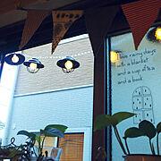 ドウシシャガーデンライト/中二病対峙/夕暮れ時にワクワク/ランタン型LEDランプ/カインズホーム…などのインテリア実例