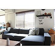 artekスツール/無印良品/無印良品 壁に付けられる家具/ウッドブラインド/ブラックウォールナットの無垢材床…などのインテリア実例