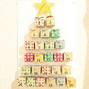 クリスマス/無印良品/100均/シンプルライフ/アドベントカレンダー手作り/クリスマス準備…などのインテリア実例