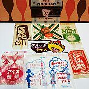 My Desk/サザエさん/アイスクリーム/戦利品/昭和/いなりざます屋…などのインテリア実例