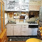 Kitchen/BRUNO ブレンダー/シャープオーブンレンジ/狭いキッチンを使いやすく/ダイソーリメイクシート…などのインテリア実例