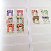 ハンガリー刺繍/刺繍/切手コレクション/コレクション/My Desk…などのインテリア実例