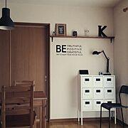 建て売り一戸建て/DIY/ウォールステッカー/IKEA/カフェ風インテリアを目指して/しゃれとんしゃあ会…などのインテリア実例