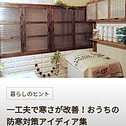 ダイソー/窓枠/DIY♡/セリア/AwesomeStore/いいね♪いつもありがとうございます❤️…などのインテリア実例