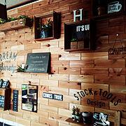 Lounge/エコハウス/家具/初投稿/リビング/観葉植物…などに関連する他の写真