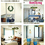 ブルーの壁/ソファー/IKEA/H&M HOME/マグカップ/タペストリー…などのインテリア実例