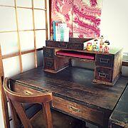 古家具/文机/ヴィンテージ/アンティーク/My Desk…などのインテリア実例