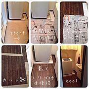 賃貸/RC名古屋/クッションフロア/壁紙屋本舗/クッションフロアを敷きました。/Bathroom…などのインテリア実例