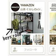 山善/yamazen/Bathroom…などのインテリア実例