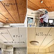 漆喰壁DIY/セルフリノベーション/実家/壁塗装/和室から洋室/築35年…などのインテリア実例
