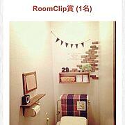 木製レンガ/みなさんのおかげです♡/RoomClip賞/Bathroom…などのインテリア実例