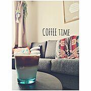コーヒー/いなざうるす屋さん/カフェ風/アルテック/ニトリ/ペットインテリア…などのインテリア実例
