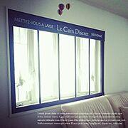 黒いフランス窓/内窓手作り/窓枠/塗り壁/珪藻土塗り/DIY…などのインテリア実例