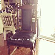 アンティーク椅子をリペアのインテリア実例写真