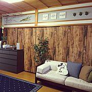 和室を改造/DIY/セリア/しまむらクッション/ベニヤ板/ふすまに壁紙…などのインテリア実例