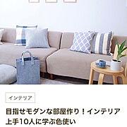 Meno/観葉植物/北欧インテリア/丁寧に暮らしたい/注文住宅/ポスターのある部屋…などのインテリア実例