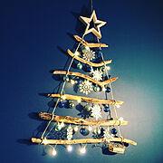 ストリングライト/流木ツリー/流木ディスプレイ/流木/Christmas/ダイソー…などのインテリア実例