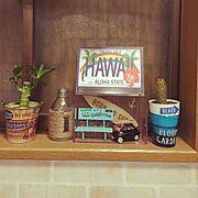 西海岸インテリア/ハワイを感じたい/海を感じる雑貨/南国リゾートstyle/リメイクシート…などのインテリア実例