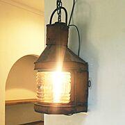 船舶ランプ/アンティーク照明/リアルアンティーク/骨董品/Lounge…などのインテリア実例