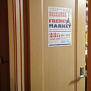 自室 入口のインテリア実例写真