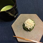 あんこ中毒/甘味/和菓子/煤竹/抹茶が飲みたい/まったり時間…などのインテリア実例
