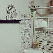 ダイソーハトメのインテリア実例写真