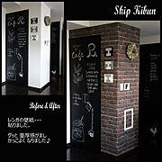 黒板/ハンドメイド/ステンシル/レンガ壁紙/ブルックリン/黒板塗料…などのインテリア実例