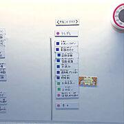 ワーキングママ/ワーママ/「できたよ!」が増える子育て/学習机/小学生/マグネットボード…などのインテリア実例