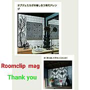 kemly cafe/姉・kemly宅/Overviewに関連する他の写真