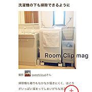 アイアン雑貨/グレイスハウス/リフォーム/こだわり/掃除が簡単/主婦目線…などに関連する他の写真