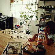 観葉植物/カフェ風/NO GREEN NO LIFE/おうちカフェ/My Desk…などのインテリア実例