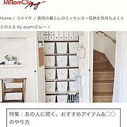 RoomClipMag/My Shelf…などのインテリア実例
