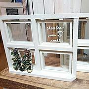 セリア/写真立て/フォトフレーム窓枠風/窓枠風/窓枠/手作り…などのインテリア実例