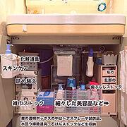 洗面所 収納/洗面所/再利用/洗面台下収納/収納/収納ボックス…などのインテリア実例