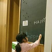 黒板のインテリア実例