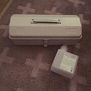 工具箱♡のインテリア実例