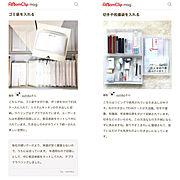 RoomClip magのインテリア実例
